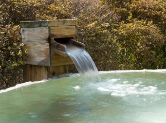 望野天風呂 望渓の湯