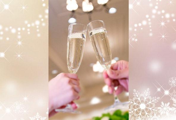 【カップル】プラン(乾杯!ワインと特産湯葉刺し盛り合わせサービス)