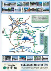 富士山周辺ドライブマップ