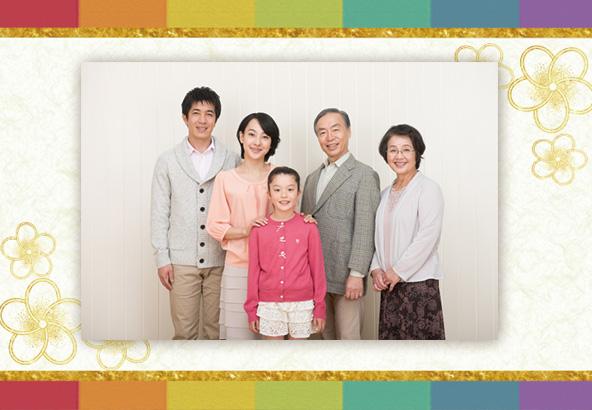 【4名様からのお祝い旅行】プラン(家族の晴れの日は、広々特別室で♪)