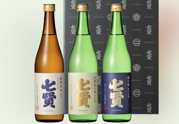 利き酒【七賢3種呑みくらべ】プラン《一合升にて♪》