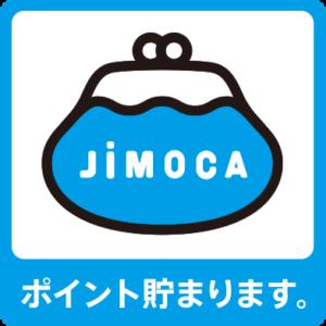 「JiMOCA(ジモカ)パートナー」に参画いたしました